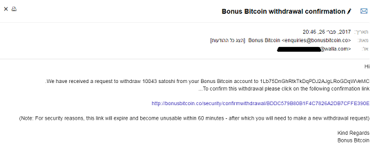 Bonus Bitcoin payment proof withdrawal confirmation