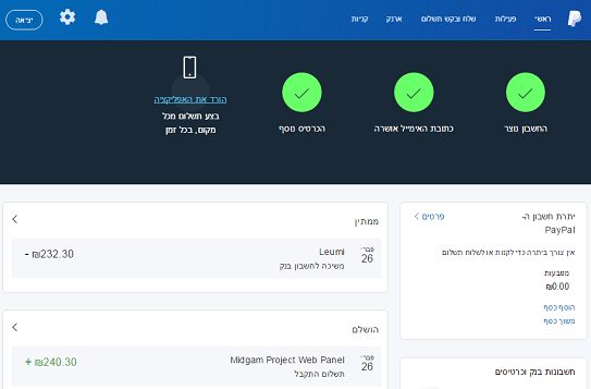 Midgam Project  second payment proof paypal to bank 2