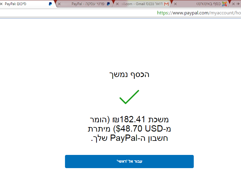 adf.ly first payment3