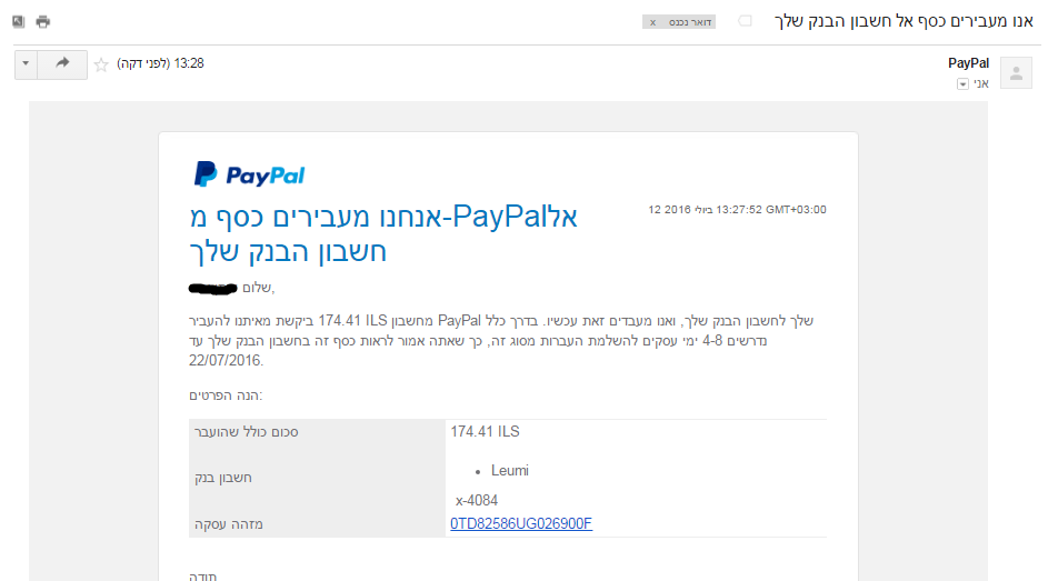 adf.ly first payment4