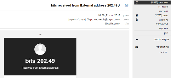 bitcoinaliens payment proof