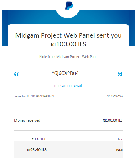 midgam project paypal payment proof mail recived