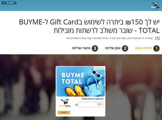 panel4all payment proof buyme gifts pick buyme total 4