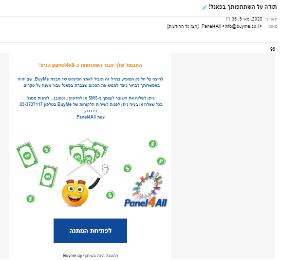 panel4all payment proof mail 4
