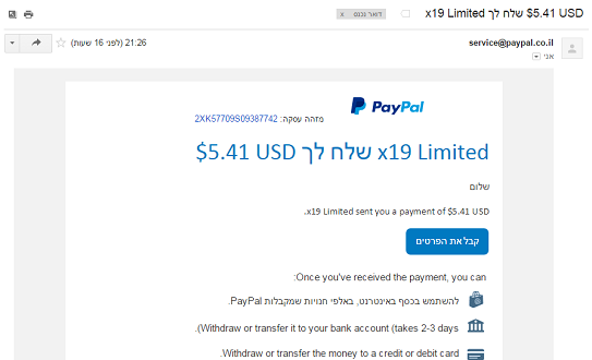 paypal adf.ly payment proof 2
