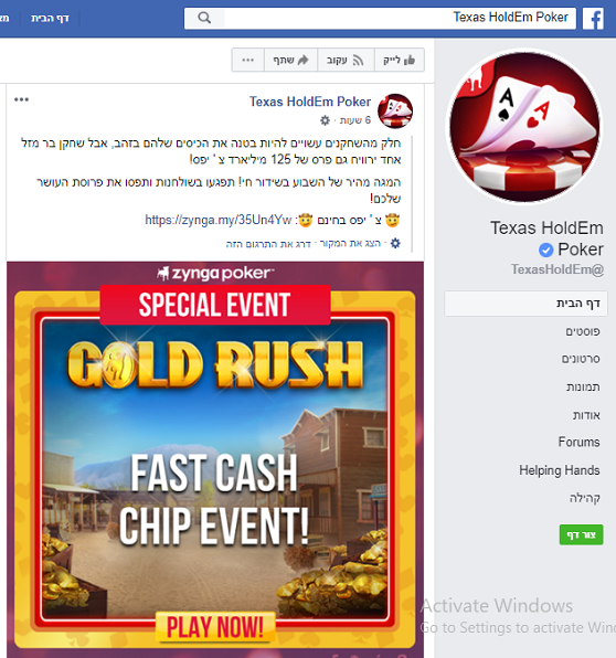 zynga facebook poker page free chips texasholdempoker